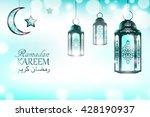 "english translation ""ramadan... | Shutterstock .eps vector #428190937"