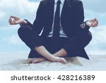 staying calm. close up of... | Shutterstock . vector #428216389
