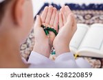 ramadan portrait   little... | Shutterstock . vector #428220859