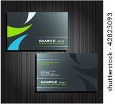 business cards set 25 | Shutterstock .eps vector #42823093