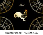 golden chinese horoscope. cock   Shutterstock .eps vector #42825466