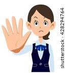 restraining female company... | Shutterstock .eps vector #428294764