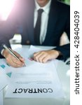 business is signing a contract | Shutterstock . vector #428404039