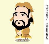 confucius character | Shutterstock .eps vector #428512519