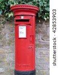 Red Pillar Type Post Box ...