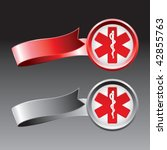 caduceus red and gray ribbons | Shutterstock .eps vector #42855763