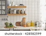 a collection of different... | Shutterstock . vector #428582599