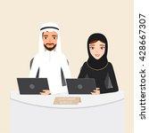 customer service arab people....   Shutterstock .eps vector #428667307