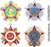 Set Of   Soviet Military Order...