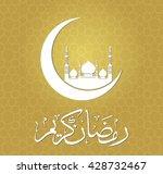 ramadan mubarak greeting card... | Shutterstock .eps vector #428732467