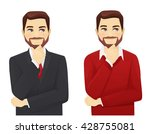 set of thoughtful business man... | Shutterstock .eps vector #428755081