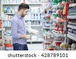 hardware store | Shutterstock . vector #428789101