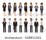 group of business working... | Shutterstock .eps vector #428811331