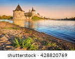 pskov beach on vekikaya river... | Shutterstock . vector #428820769