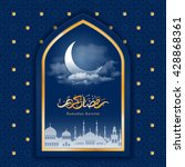 ramadan greeting card with... | Shutterstock .eps vector #428868361