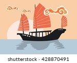 silhouette of chinese junk ship | Shutterstock .eps vector #428870491