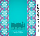 vector greeting card to ramadan ... | Shutterstock .eps vector #428884771