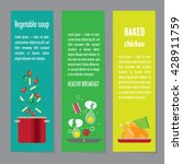 banners about food. preparing... | Shutterstock .eps vector #428911759