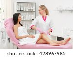 sugaring  beauty concept. hair... | Shutterstock . vector #428967985