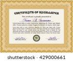 certificate template eps10 jpg... | Shutterstock .eps vector #429000661