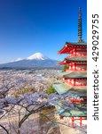 mt. fuji with chureito pagoda...   Shutterstock . vector #429029755