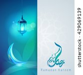 ramadan kareem islamic vector... | Shutterstock .eps vector #429069139