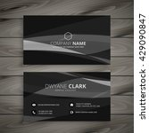 dark black business card | Shutterstock .eps vector #429090847