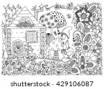 vector illustration zen tangle... | Shutterstock .eps vector #429106087