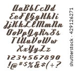 chocolate alphabets on isolated ... | Shutterstock . vector #429126271