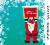 christmas message | Shutterstock .eps vector #42913645