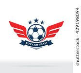 Soccer Ball And Wings Logo ...
