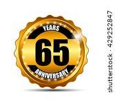 anniversary gild label sign... | Shutterstock .eps vector #429252847