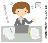 woman there is no plan of work | Shutterstock .eps vector #429323131