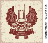 army symbol  | Shutterstock .eps vector #429345415
