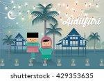 hari raya greetings template... | Shutterstock .eps vector #429353635