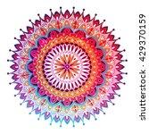 Decorative Arabic Round Lace...