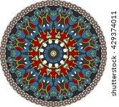round ornament pattern. vintage ... | Shutterstock .eps vector #429374011