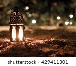 lighting with candle inside... | Shutterstock . vector #429411301