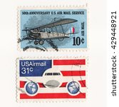 Small photo of USA CIRCA 1960 set postage stams 50th Anniversary US Air Mail Service