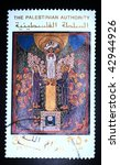 palestinian authority   circa... | Shutterstock . vector #42944926