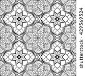 Oriental Seamless Pattern Of...