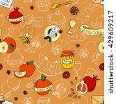 rosh hashanah  jewish new year  ... | Shutterstock .eps vector #429609217