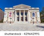 piraeus  greece   may 26  the...   Shutterstock . vector #429642991