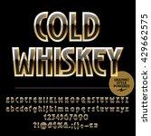 royal golden set of alphabet...   Shutterstock .eps vector #429662575
