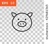 pig icon. pig icon vector. pig...