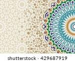 Disintegration Morocco Mosaic...