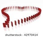 Domino Heart