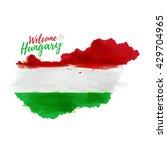 symbol  poster  banner hungary. ... | Shutterstock .eps vector #429704965