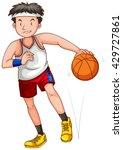 Man Playing Basketball Alone...