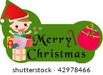 merry christmas headline | Shutterstock .eps vector #42978466